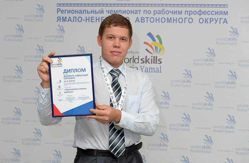 world-skills-copy